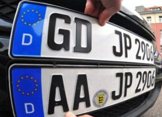 Незабаром в парламент планують внести законопроект про скасування акцизів на нові та вживані автомобілі.