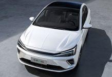 Китайці готують до прем'єри новий електромобіль з запасом ходу 600 км